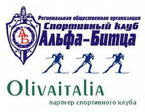 {amp}quot;ОливаИталия{amp}quot; - партнер спортивного...